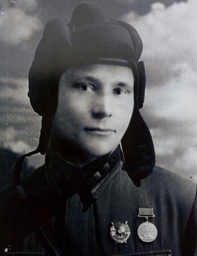 Кузнецов Константин Алексеевич