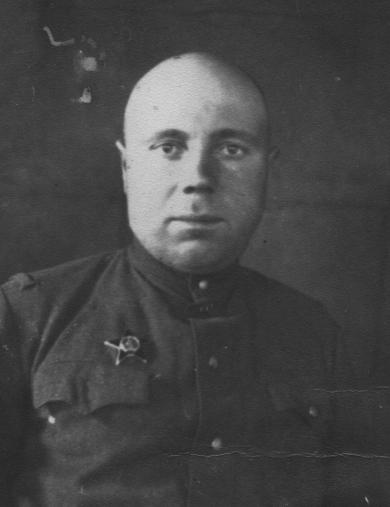 Васильев Василий Михайлович
