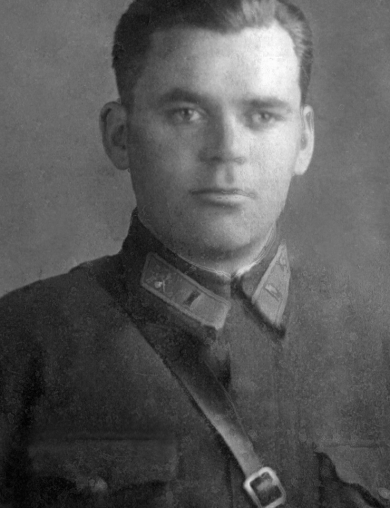 Агафонов Лаврентий Васильевич