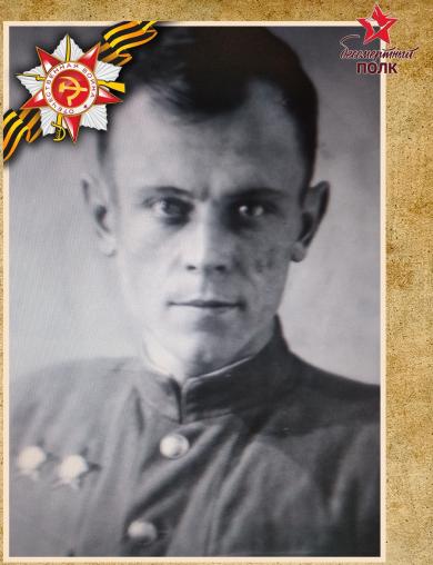 Жабин Иван Иосифович