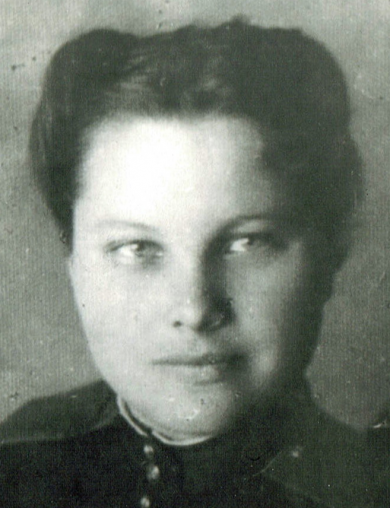 Червякова Клавдия Васильевна