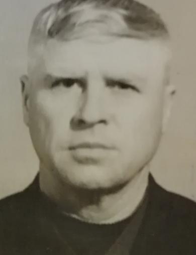 Быков Василий Михайлович