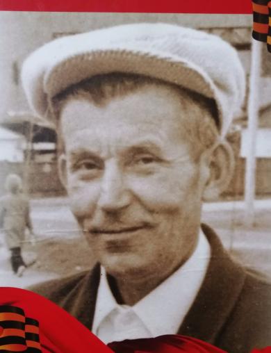 Храбров Петр Варламович