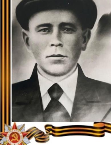 Вольхин Максим Дмитриевич