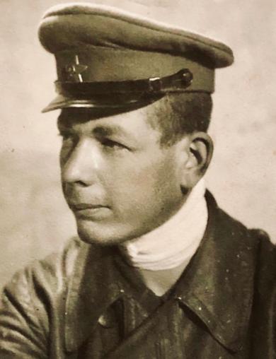 Иоффе Илья Давидович