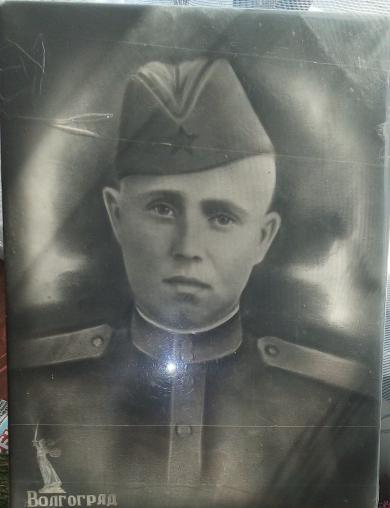 Ионов Николай Григорьевич