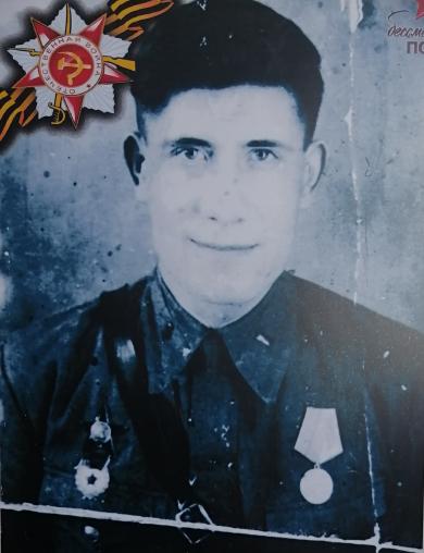 Яровой Александр Николаевич