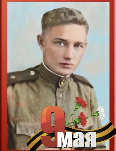 Гоголь Евгений Степанович