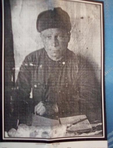Пастернак Андрей Савельевич