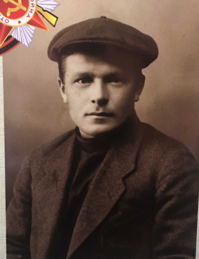Леваков Павел Александрович