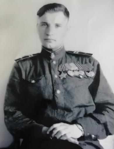 Пономарев Василий Никитович