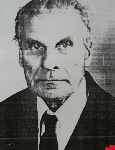 Потапов Анисим Иванович