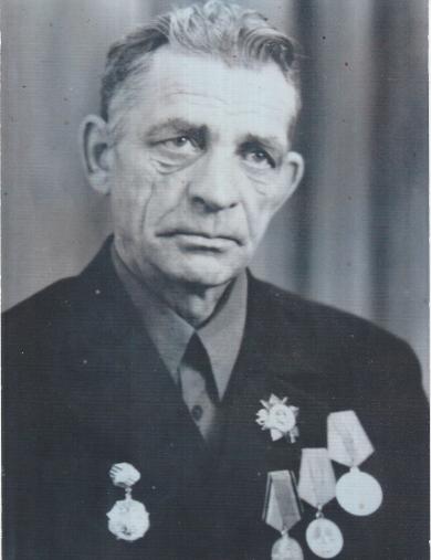 Евтин Константин Иванович