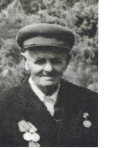 Меркулов Иван Иванович