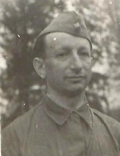 Сигал Арон Шлемович