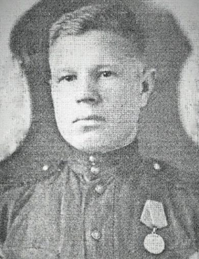 Егоров Егор Ефимович