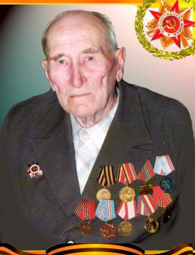 Титарев Иван Никифорович