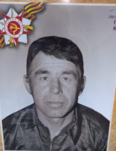 Таранов Василий Герасимович