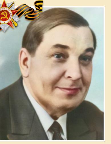 Гагаев Леонид Михайлович