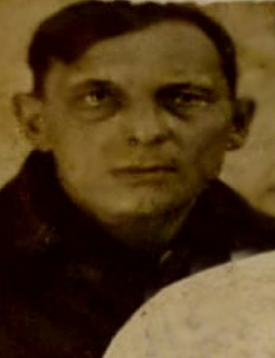 Чесноков Иван Герасимович