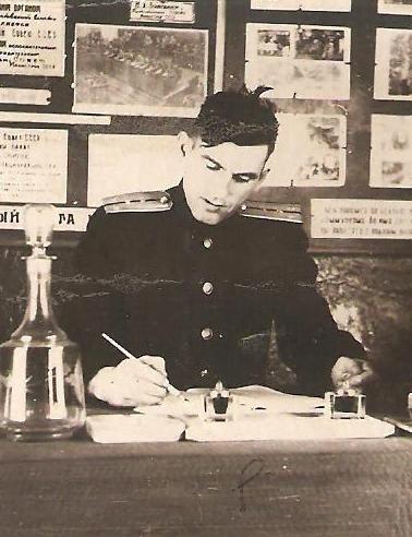 Лаптев Борис Владимирович