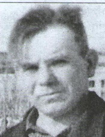 Бочков Василий Васильевич