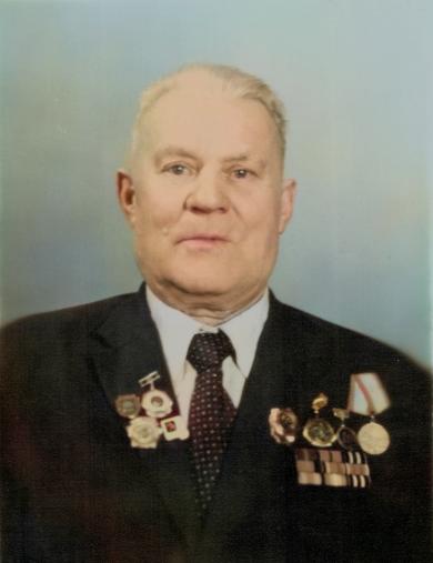 Рево Сергей Андреевич