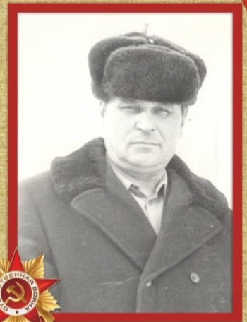Юматов Иван Степанович