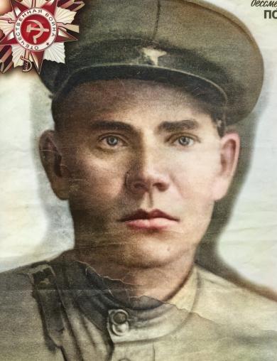 Шварёв Василий Ильич