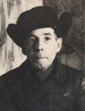 Дёмин Николай Никитович