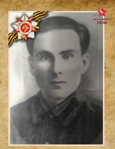 Червяков Александр Павлович