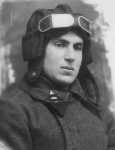 Амерозьян (Амирозьян) Александр Гургенович