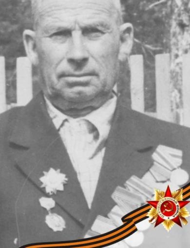 Киреев Василий Данилович