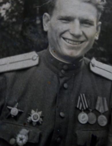 Родионов Анатолий Алексеевич