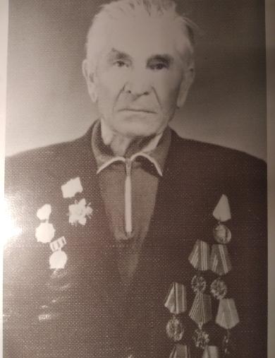 Стариков Иван Федотович