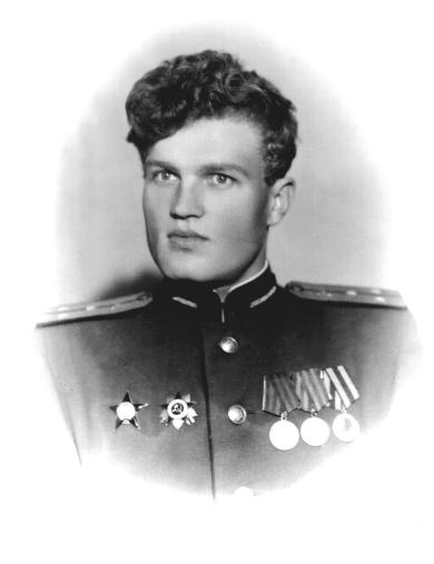 Непокрытов Алексей Фёдорович