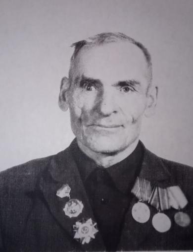 Бурмага Иван Гордеевич