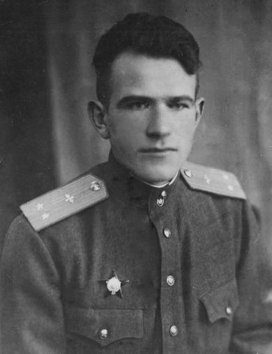 Волков Александр Тимофеевич