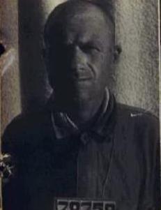 Мазыкин Михаил Васильевич