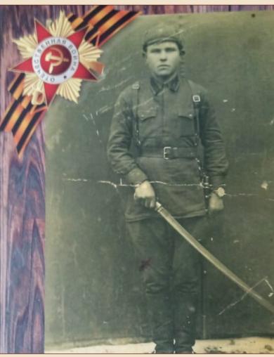 Хорошев Иван Макарович