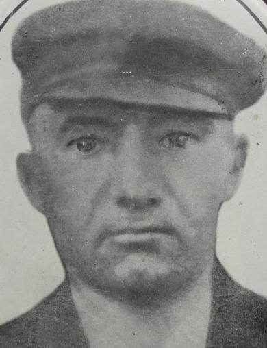 Ермаков Никита Гаврилович