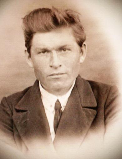Безносиков Василий Егорович