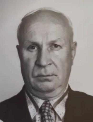 Ермаков Сергей Филиппович