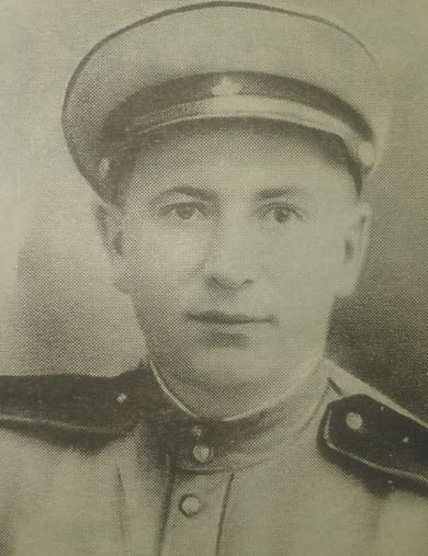 Афанасьев Иван Яковлевич