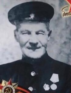 Якушин Сергей Артёмович
