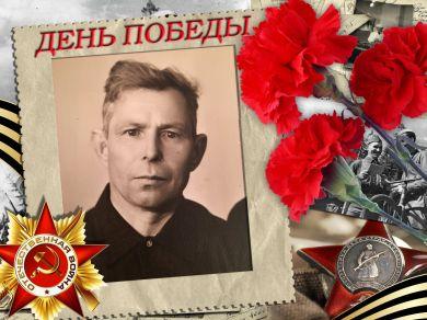 Агальцов Семён Васильевич