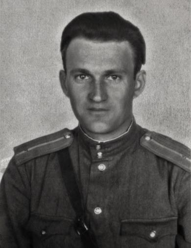 Быстров Иван Григорьевич