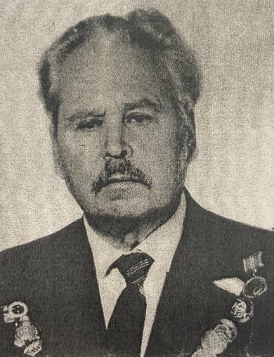 Куприн Алексей Николаевич