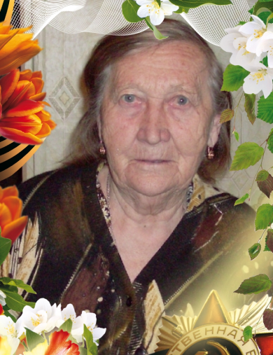 Оськина Зоя Викторовна