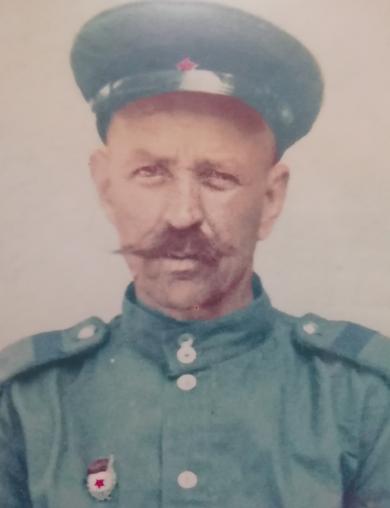 Карась Федор Кондратьевич